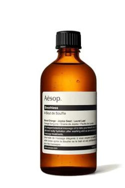Aesop Breathless Bodyoil